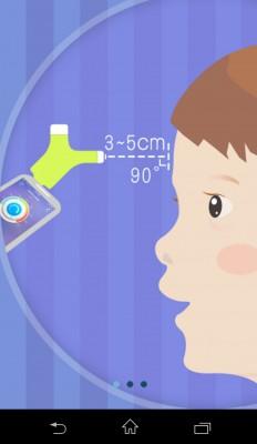 体温計測アプリ「Wishbone」