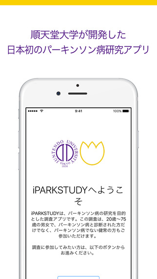 「iPARKSTUDY」