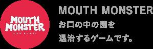 「G・U・MのPLAY」2