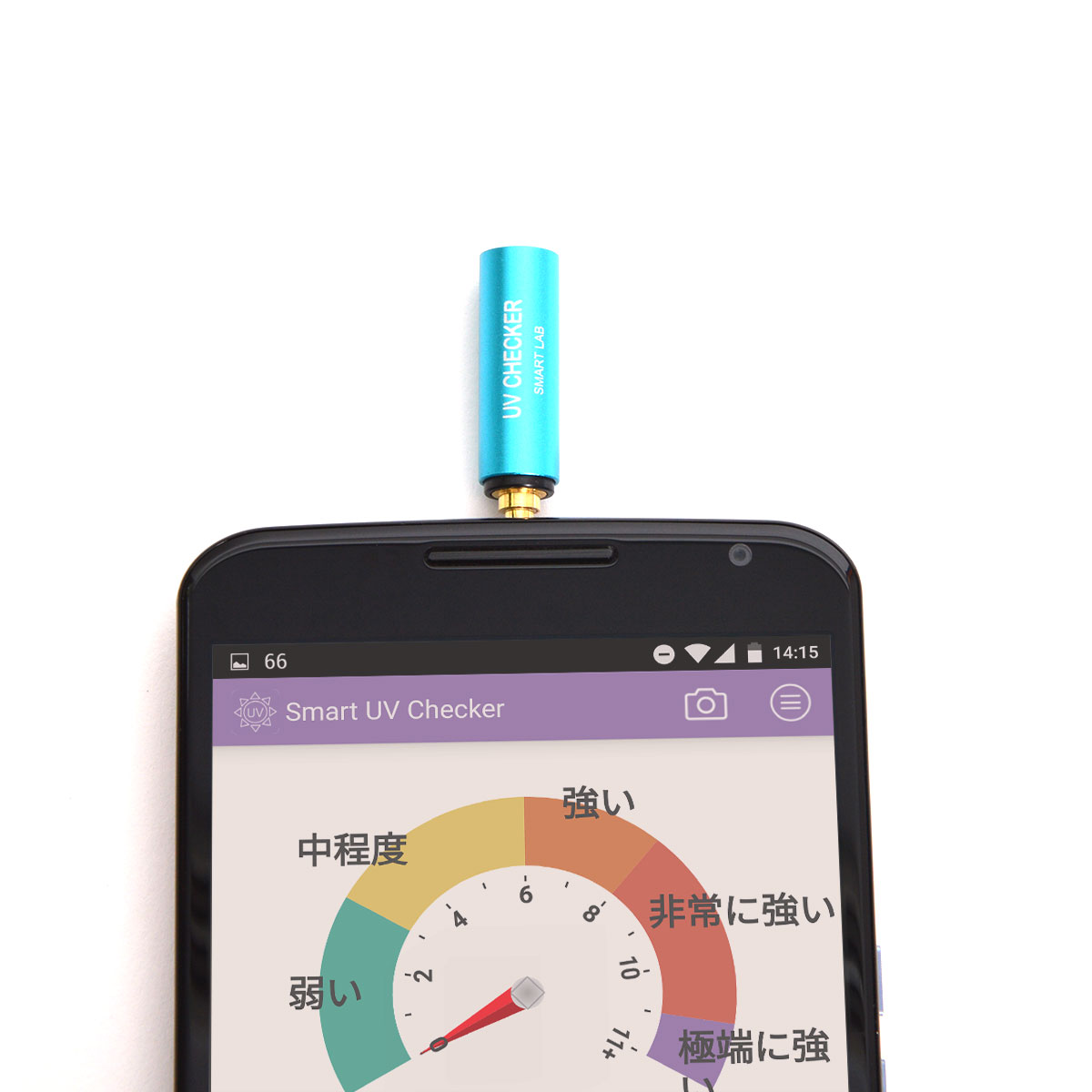 「Smart UV Checker」