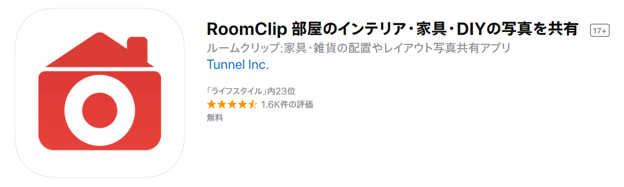RoomClip