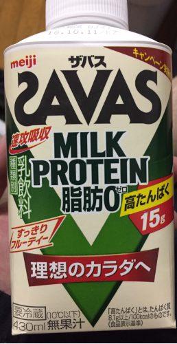 ミルクプロテイン