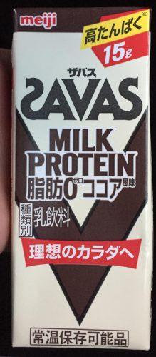 SAVAS ミルクプロテイン1